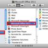 Office for Mac 2011 を完全にアンインストールする方法