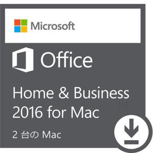 Office Mac 2016 の最安値は?