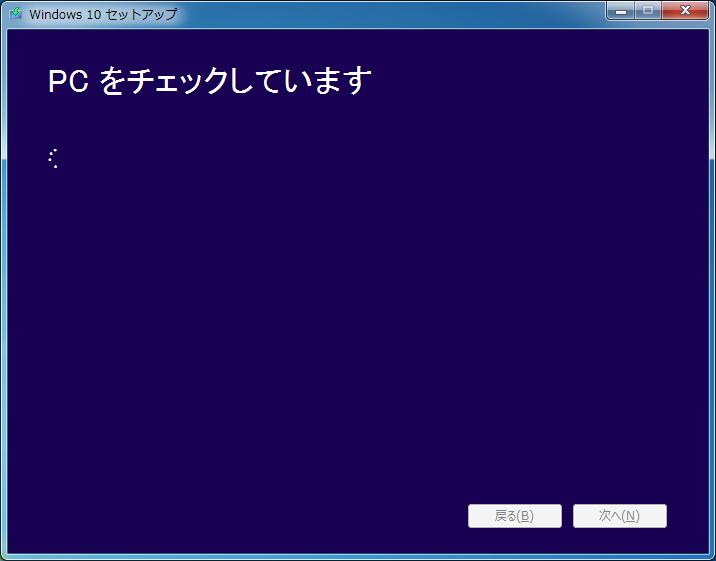 PCをチェックしています。