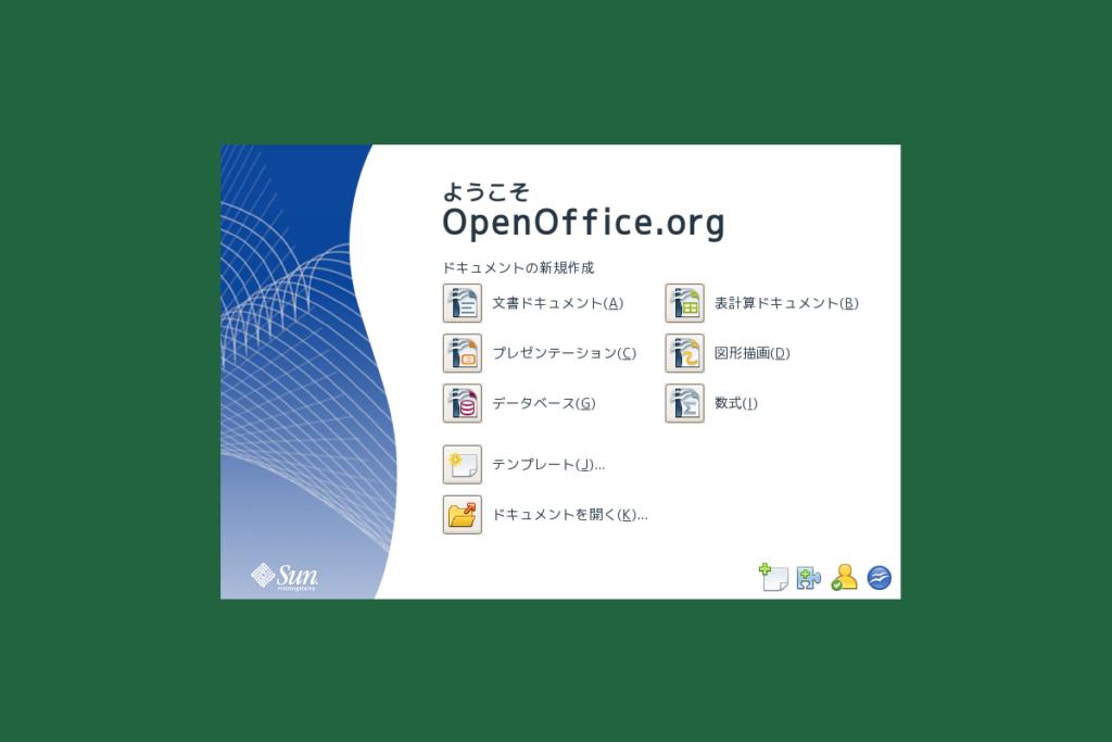 Open Office とは?Microsoft Officeと互換性がある!