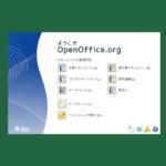 Open Office をMac にダウンロードし、インストールする方法