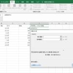 MINIFS 関数の使い方。Microsoft 365、Office 2019対応