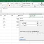 TEXTJOIN 関数の使い方。Microsoft 365、Office 2019対応