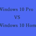 Windows 10 Pro とHomeの違いは?機能や価格の比較
