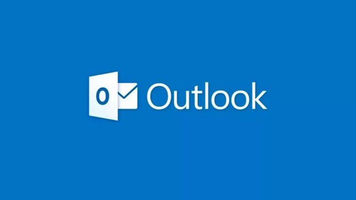 Outlook 2019 と2016の違いについて最低限知っておくべき10つのこと
