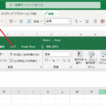 """<span class=""""title"""">Excel Online とは?マクロ機能を使わない方におすすめ</span>"""
