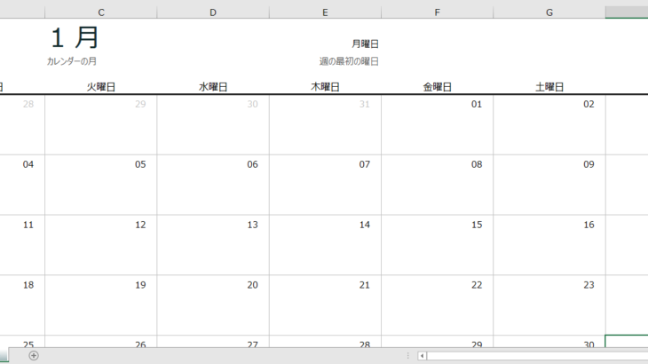 超簡単 ! Excel 2019でもカレンダーを作成する方法