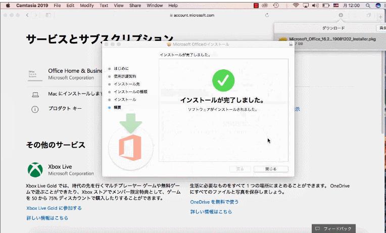 Office Mac インストール が完了したら [閉じる] をクリックします。